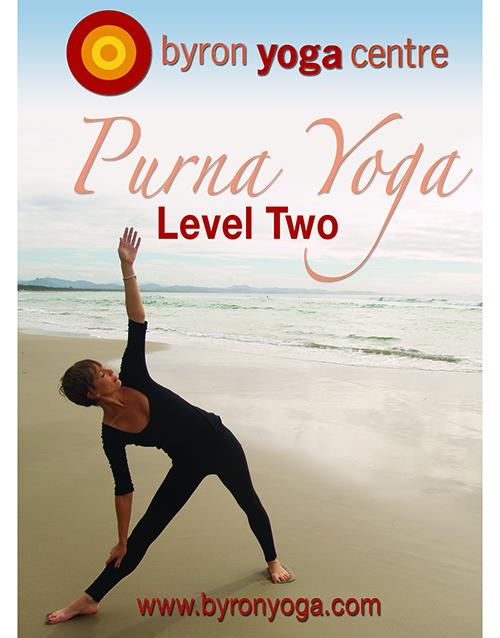 byron-yoga-dvd-level-2
