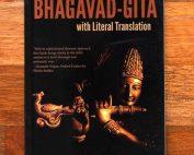 byron-yoga-bhagavad-gita