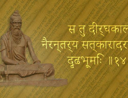 Exploring Yoga Sutras of Patanjali