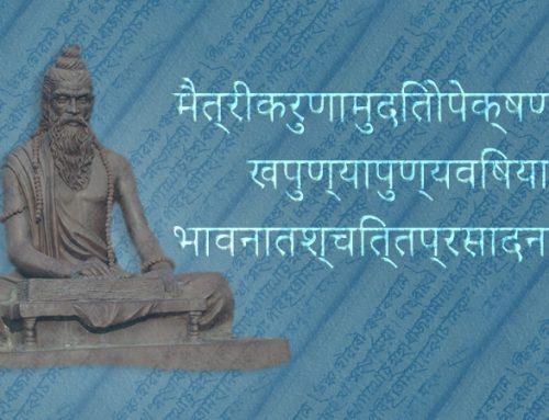 Exploring Yoga Sutras of Patanjali 1.33