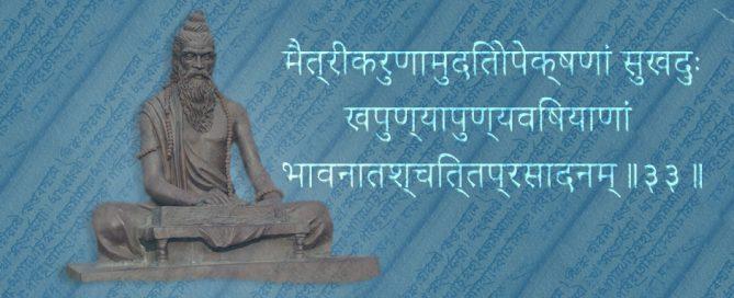 The Yoga Sutras Archives Byron Yoga