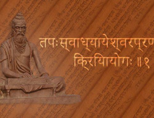 Exploring Yoga Sutras of Patanjali 2.1