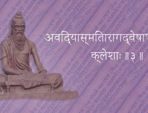 Exploring Yoga Sutras of Patanjali 2.3