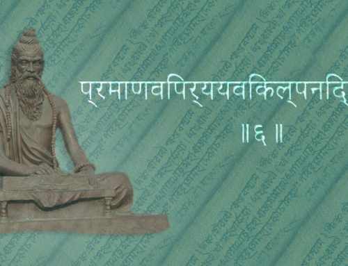 Exploring Yoga Sutras of Patanjali 1.6